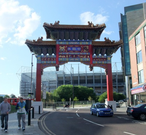 Chinatown, next to St James Park